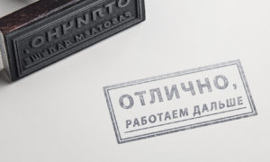 заказать штамп в москве