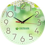 Часы с логотипом компании в Москве