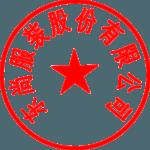 china-300×300-2