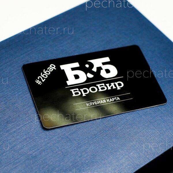 Печать пластиковых карт в москве