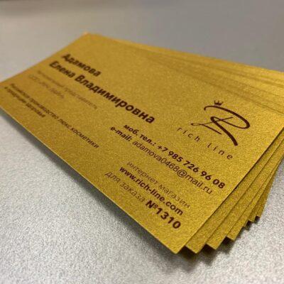 печать на золотой бумаге москва