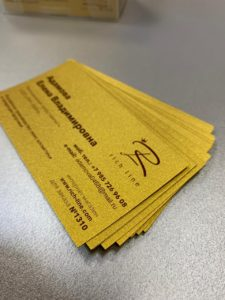 золотые визитки москва, бумага majestic чистые пруды