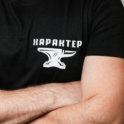 Футболка и логотипом, Чистые пруды, Тургеневская, сретенский бульвар