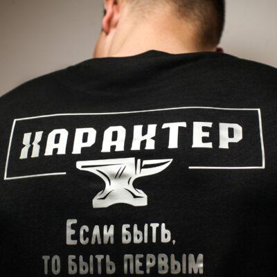 термонаклейка на футболку