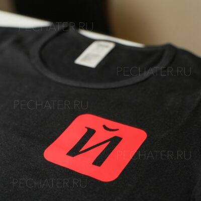 Печать логотипов на одежде, чистые пруды, термопленка