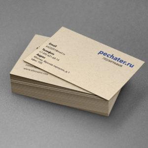 крафт визитки, визитки из переработанныйх кофейных стаканчиков москва