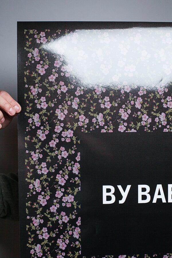 Изготовить баннер дешево в москве
