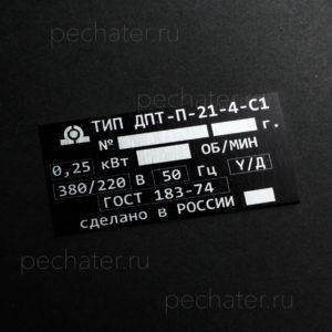 шильдик заказать дешево в москве