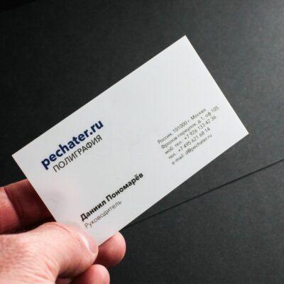 Заказать пластиковые визитки в центре москвы