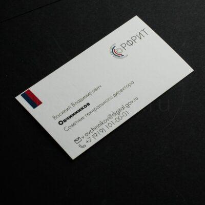 визитки тач кавер