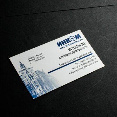 визитки на меловке заказать, обычные визитки дешево