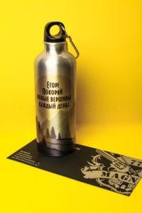 Бутылочки с лого в москве