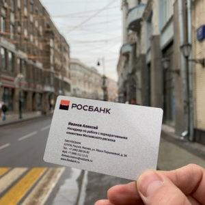 металлический визитки