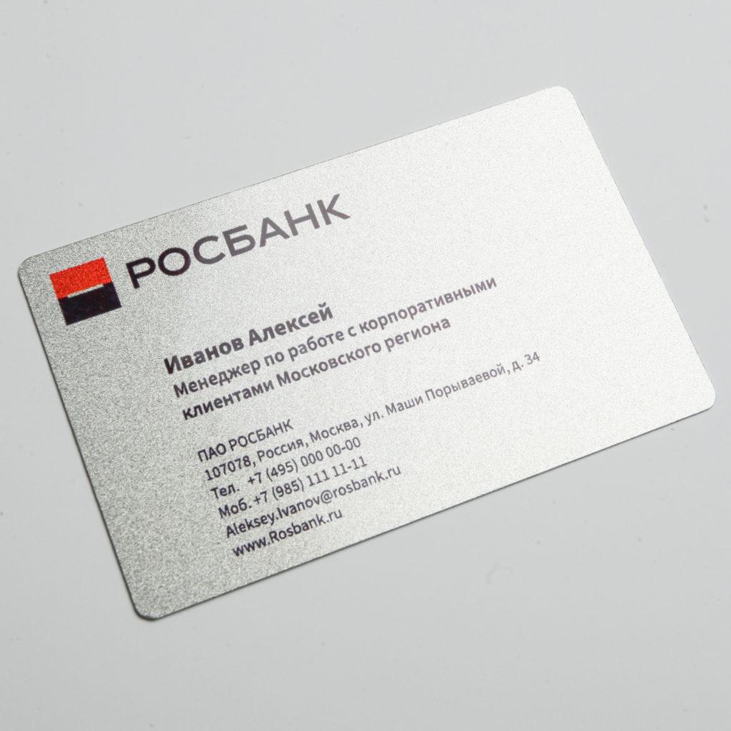 заказкть визитки из металла
