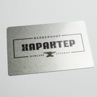 железные визитки москва