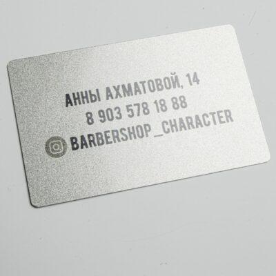 Заказать дорогие визитки