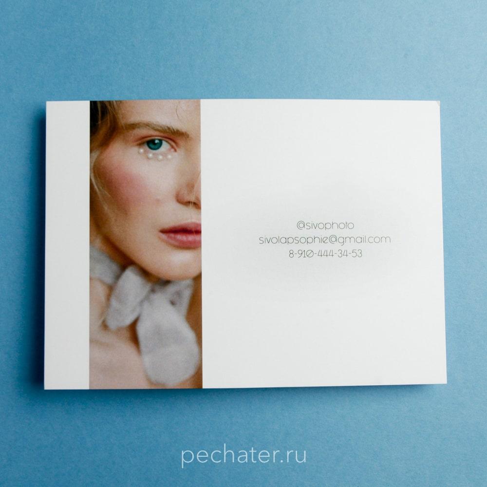 Сертификат для фотографа