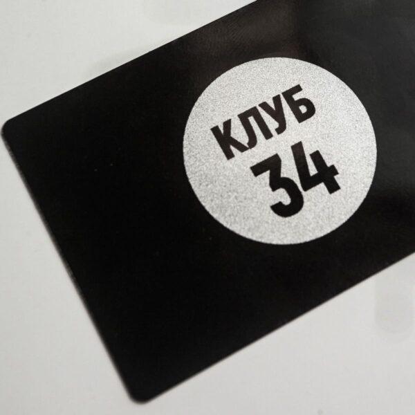 Металлические визитки срочно