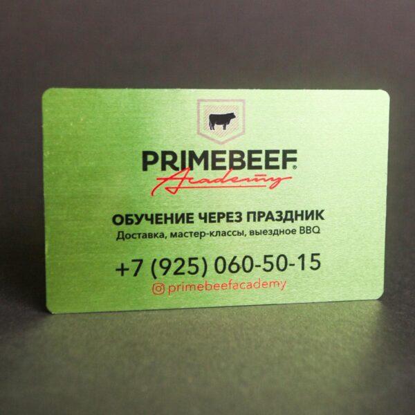 визитки из металла для руеководителя