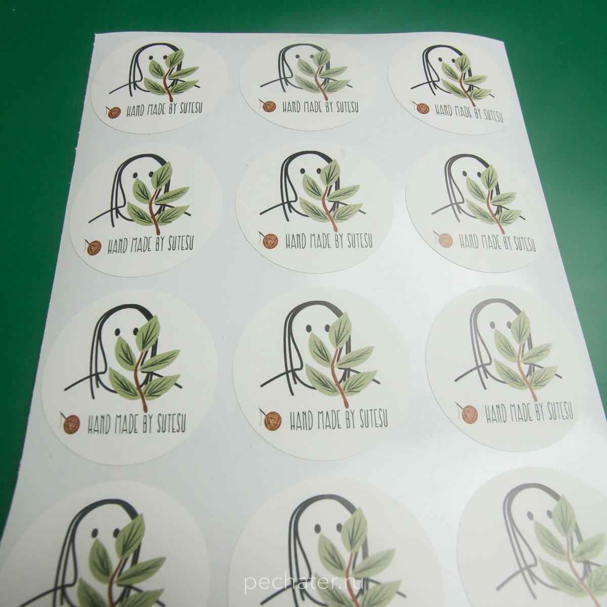 Заказать наклейки и стикеры - Печатники