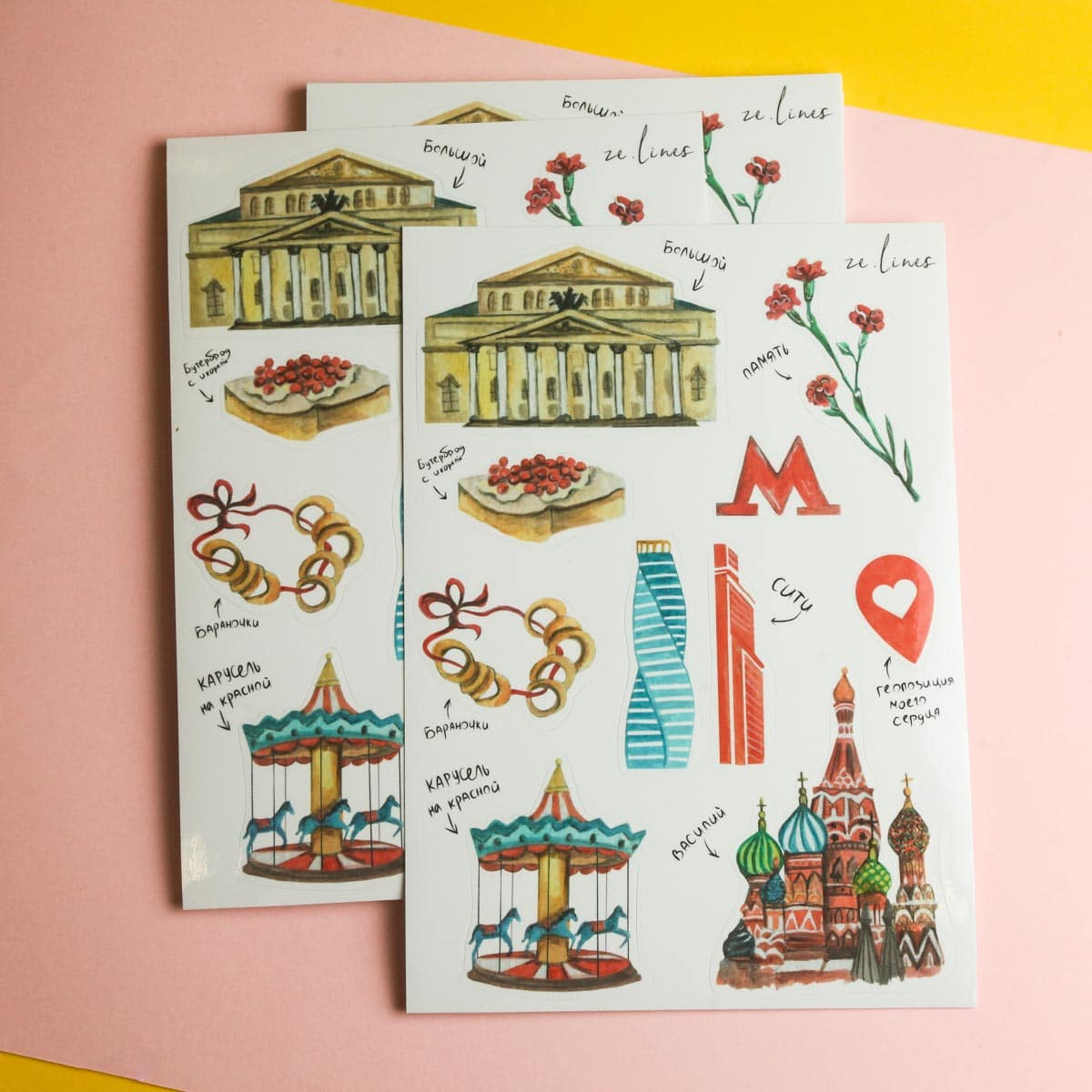 Заказать наклейки и стикеры - Свиблово