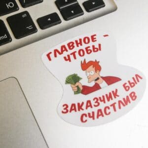 Стикеры на ноутбук Москва