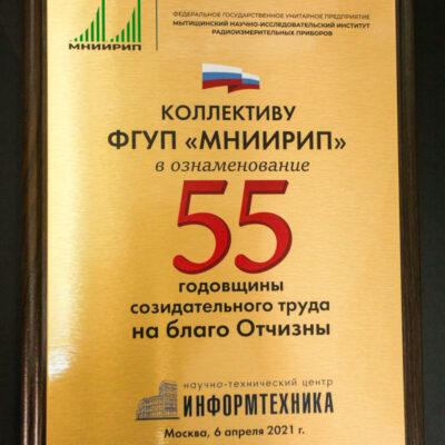 Таблички золотые Москва