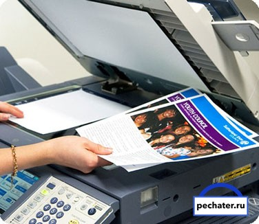 Сканирование документов в москве, пакетное сканирование документов и фотографий в москве
