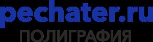 Быстрая и срочная полиграфия в Москве (Сретенский бульвар, Тургеневская, Чистые пруд)