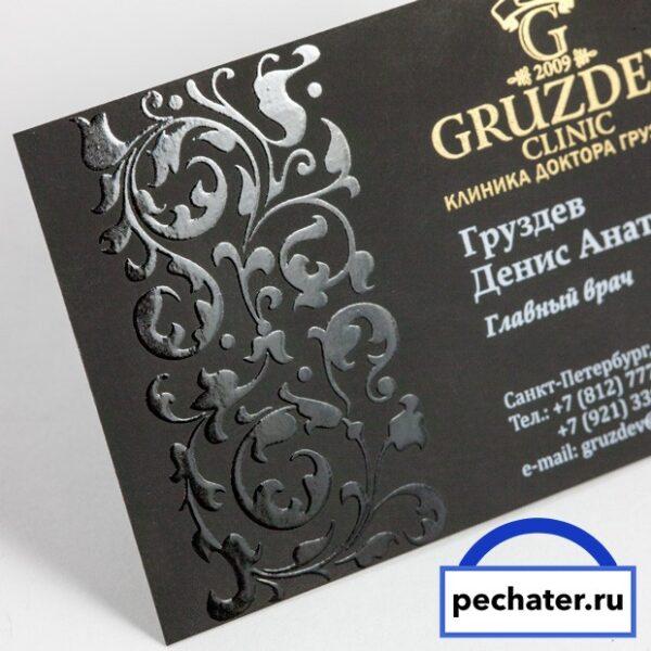 шелкография печатер дешево в москве