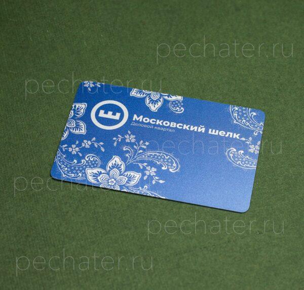 Пластиковые карты серебряные заказать 0.4 мм