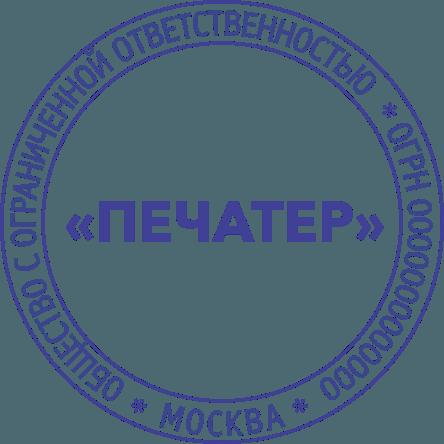 Заказать печать срочно в москве
