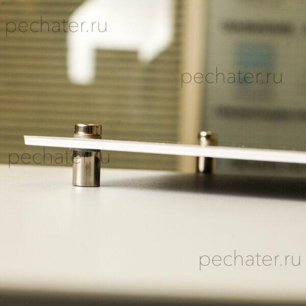 Табличка металлическая для офиса с держателями быстро
